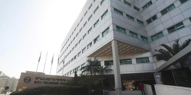 בניין ECI, צילום: אוראל כהן