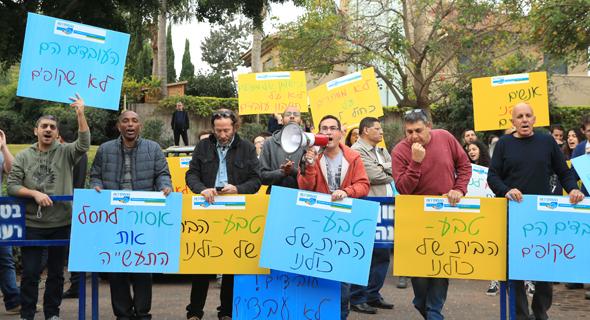 ההפגנה מול ביתו של חמי פרס