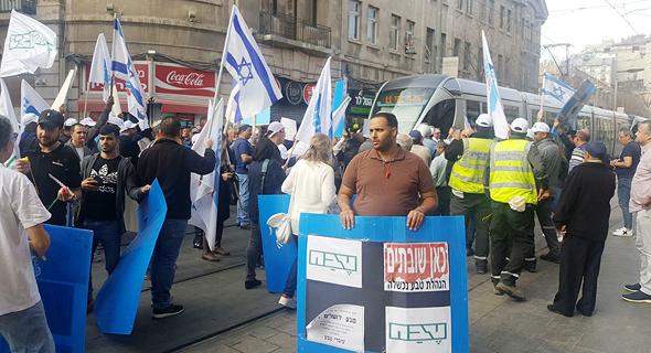 עובדי מפעל טבע בירושלים מפגינים ב כיכר ציון ב ירושלים, צילום: באדיבות דוברות ההסתדרות