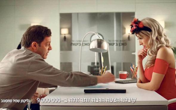 """""""קמפיין שוקה הוא סאטירה שמעבירה מסר שאנו מאמינים שהוא נכון"""""""