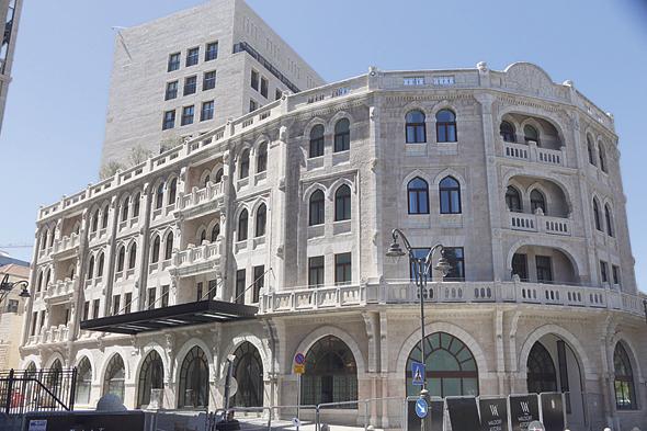 מלון וולדורף אסטוריה בירושלים. 227  חדרים וסוויטות