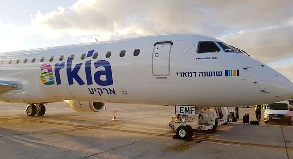 ארקיע משיקה מטוס אמבאר סילוני חדש על שם הזמרת שושנה דמארי