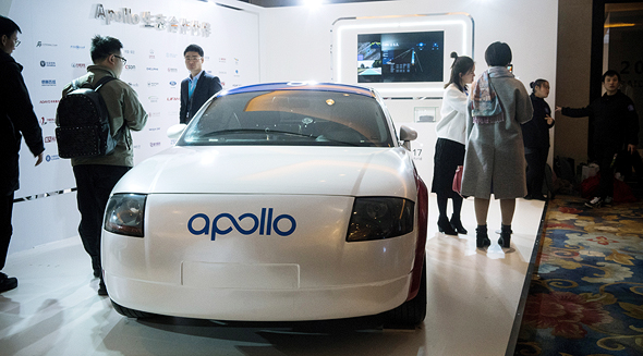 Baidu's Apollo self-driving platform. Photo: Bloomberg