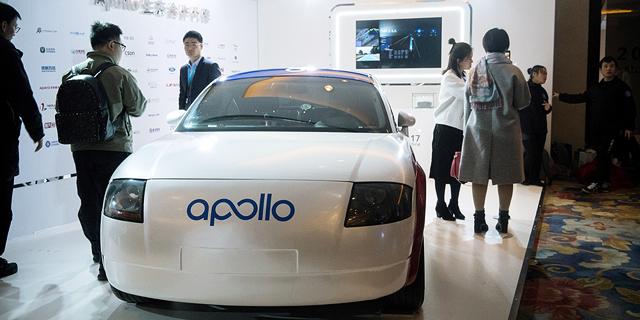 באידו תשלב את טכנולוגיות מובילאיי במיזם הרכב האוטונומי שלה