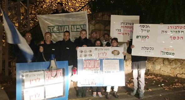 הפגנת עובדי טבע מול ביתו של אמיר אלשטיין, צילום: באדיבות דוברות ההסתדרות