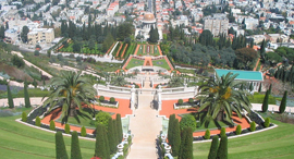 חיפה זירת הנדלן, צילום: Klaise/Pixabay