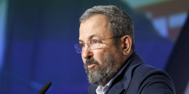 Former Israeli Prime Minister Ehud Barak Appointed as Chairman of Cannabis Firm