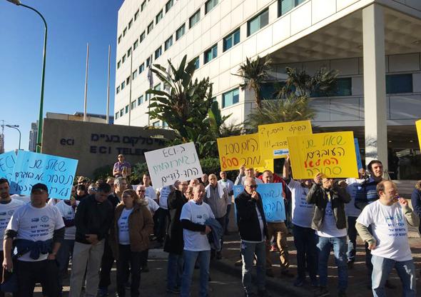עובדי החברה מפגינים, צילום: דוברות ההסתדרות