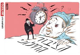 קריקטורה 27.12.17, איור: יונתן וקסמן