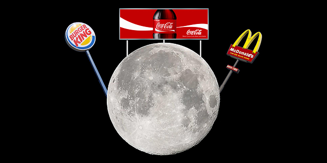 באנרים ממעל: סטארט-אפ יפני רוצה להציב פרסומות על הירח