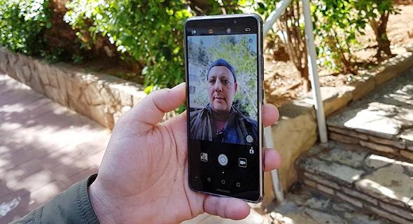 מצלמת הסלפי של הטלפון