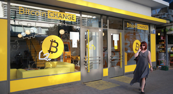 A bitcoin currency exchange in Tel Aviv. Photo: Orel Cohen