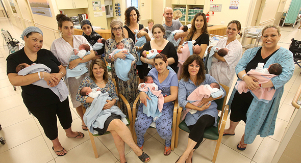 Maternity ward at Israel