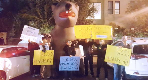 עובדי ECI מפגינים מול בתי בכירים בחברה, צילום: באדיבות דוברות ההסתדרות