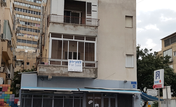 דירה למכירה (ארכיון)
