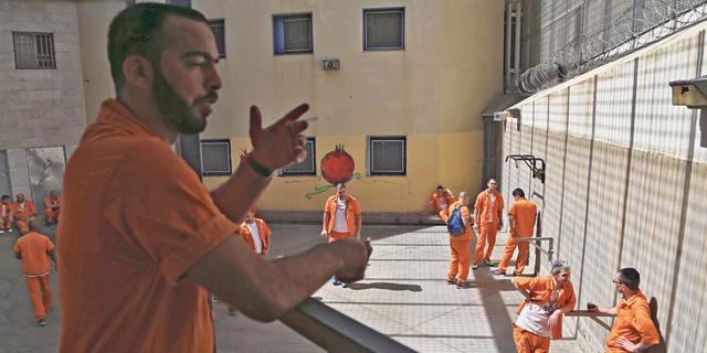 2 מיליארד שקל יושקעו בהרחבת שטח בתי הכלא