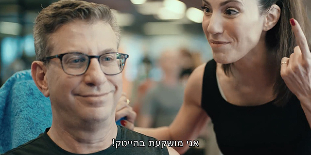 In a Bid to Raise Funds, Israeli Venture Capital Firm Airs TV Campaign