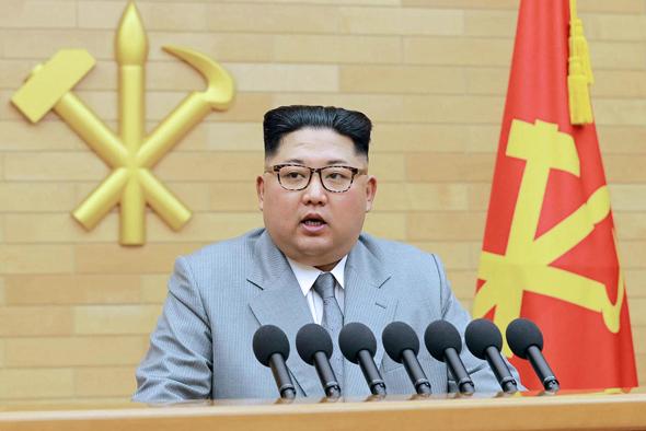 פנאי מנהיג צפון קוריאה קים ג'ונג און, צילום: איי.אף.פי