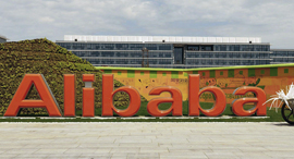 מטה עליבאבא בסין, צילום: רויטרס