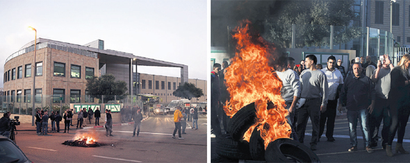 הפגנות עובדי טבע בירושלים במחאה על הכוונה לסגור את המפעלים 2, צילום: אוהד צויגנברג