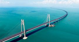 גשר ב סין בין הונג קונג ל מקאו, צילום: איי אף פי