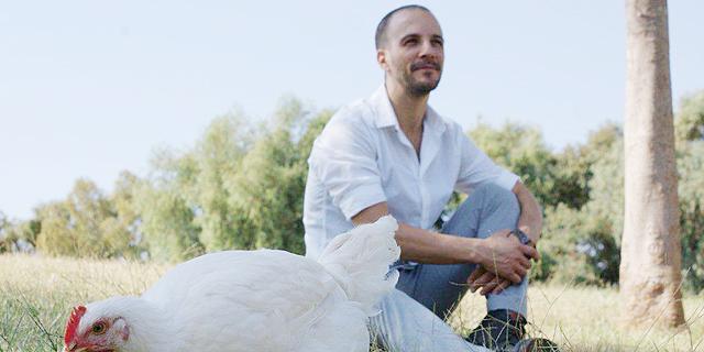Lab-Grown Meat Startup SuperMeat Raises $3 Million