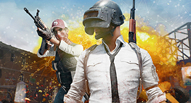 PUBG PlayerUnknown's battlegrounds משחקים גיימינג