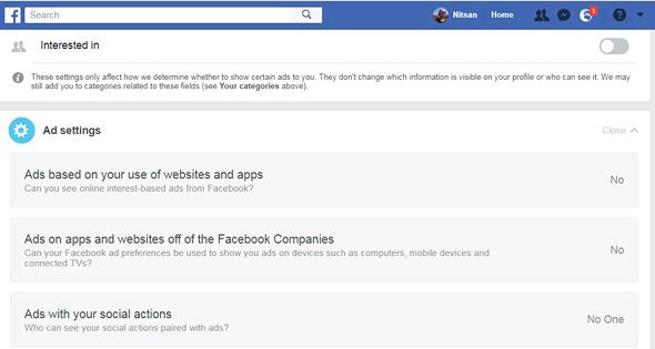 פרטיות גוגל פייסבוק אמזון