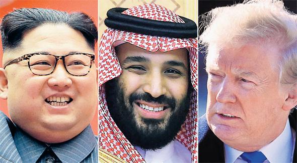 מימין דונלד טראמפ יורש העוצר הסעודי מוחמד בן סלמאן ושליט צפון קוריאה קים ז'ונג און, צילומים: איי.פי