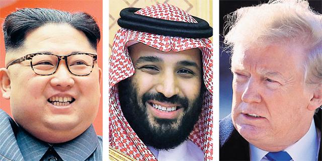 דונלד טראמפ, יורש העצר הסעודי מוחמד בן סלמאן ושליט צפון קוריאה קים ז