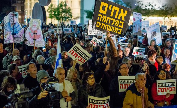 """הפגנה נגד השחיצות בכיכר הבימה בת""""א, צילום: יובל חן"""