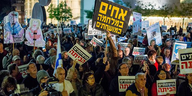 ישראל ממשיכה להתדרדר במדד השחיתות: ירדה שני מקומות