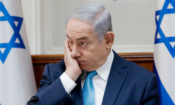 ראש הממשלה בנימין נתניהו 3.1.17, צילום: איי אף פי