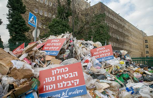 עיצומים של עובדי עיריית ירושלים אשתקד