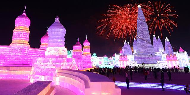 יופי מקפיא: תמונות מרהיבות מפסטיבל החורף בחרבין שבסין