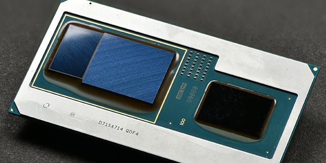 אינטל ו-AMD חשפו מעבד חדש שפיתחו יחד, למלחמה באנווידיה