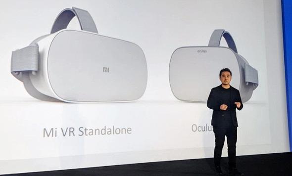 אוקולוס פייסבוק VR מציאות מדומה