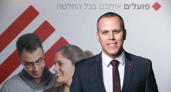 מנהל מטה השיווק של בנק הפועלים, אסף אזולאי