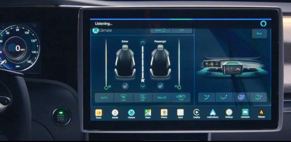 מערכות רכב חכמות, גרסת פנסוניק, צילום: youtube