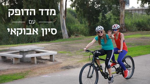 מדד הדופק: על אופני טנדם עם חן אלטשולר, צילום: טל שחר