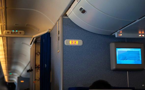 שירותים במטוס