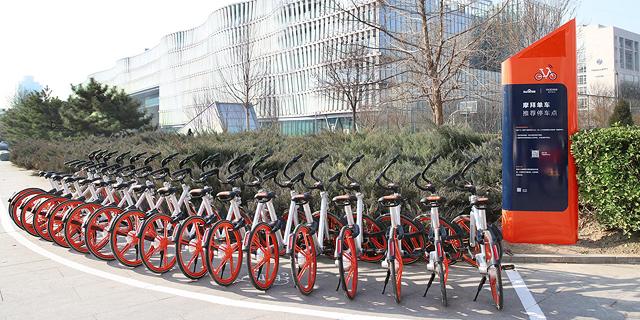 מובייק הסינית תקים מערך אופניים שיתופיים בישראל עם CAR2GO