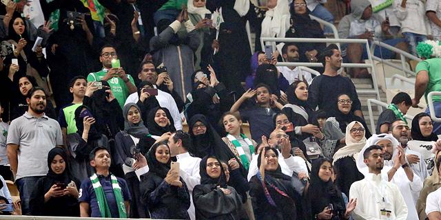 בסעודיה לא מעכלים את כניסת הנשים לאצטדיוני הכדורגל