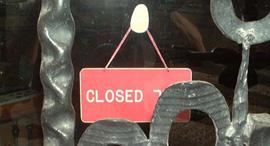 חנות סגורה, צילום: דוד הכהן