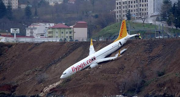 המטוס שהחליק