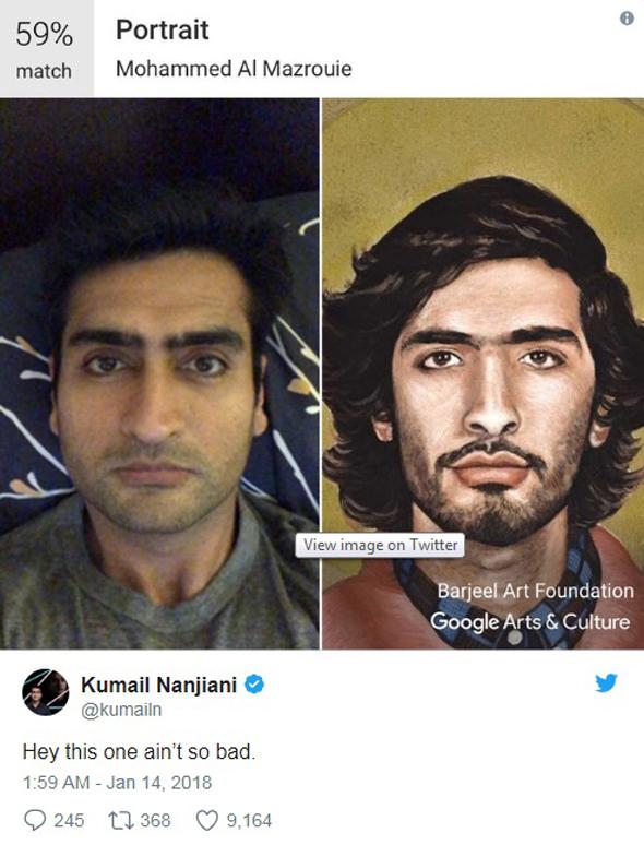 גוגל אמנות בינה מלאכותית זיהוי תמונה, צילום: google