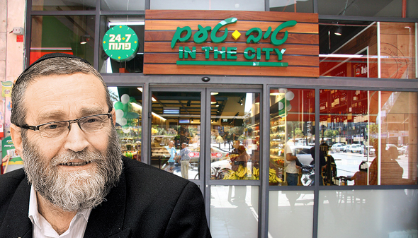 משה גפני על רקע סניף טיב טעם ב רחוב אבן גבירול תל אביב, צילום: עומר מסינגר