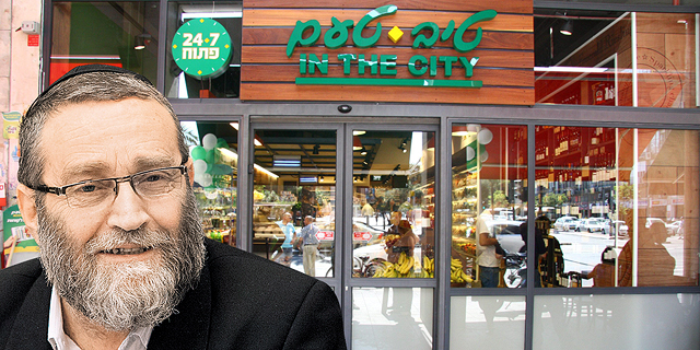 גפני: מאות פקחים לא יהודים יאכפו בשבתות את חוק המרכולים