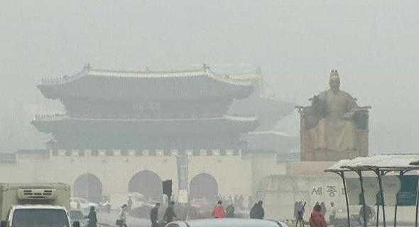 זיהום אוויר בסיאול (ארכיון), צילום: רויטרס