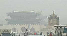 סיאול ערפיח  זיהום אוויר, צילום: רויטרס